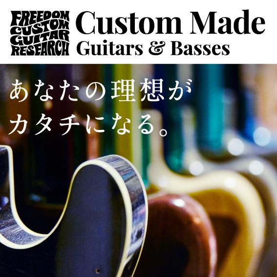 170531_sns_custommade