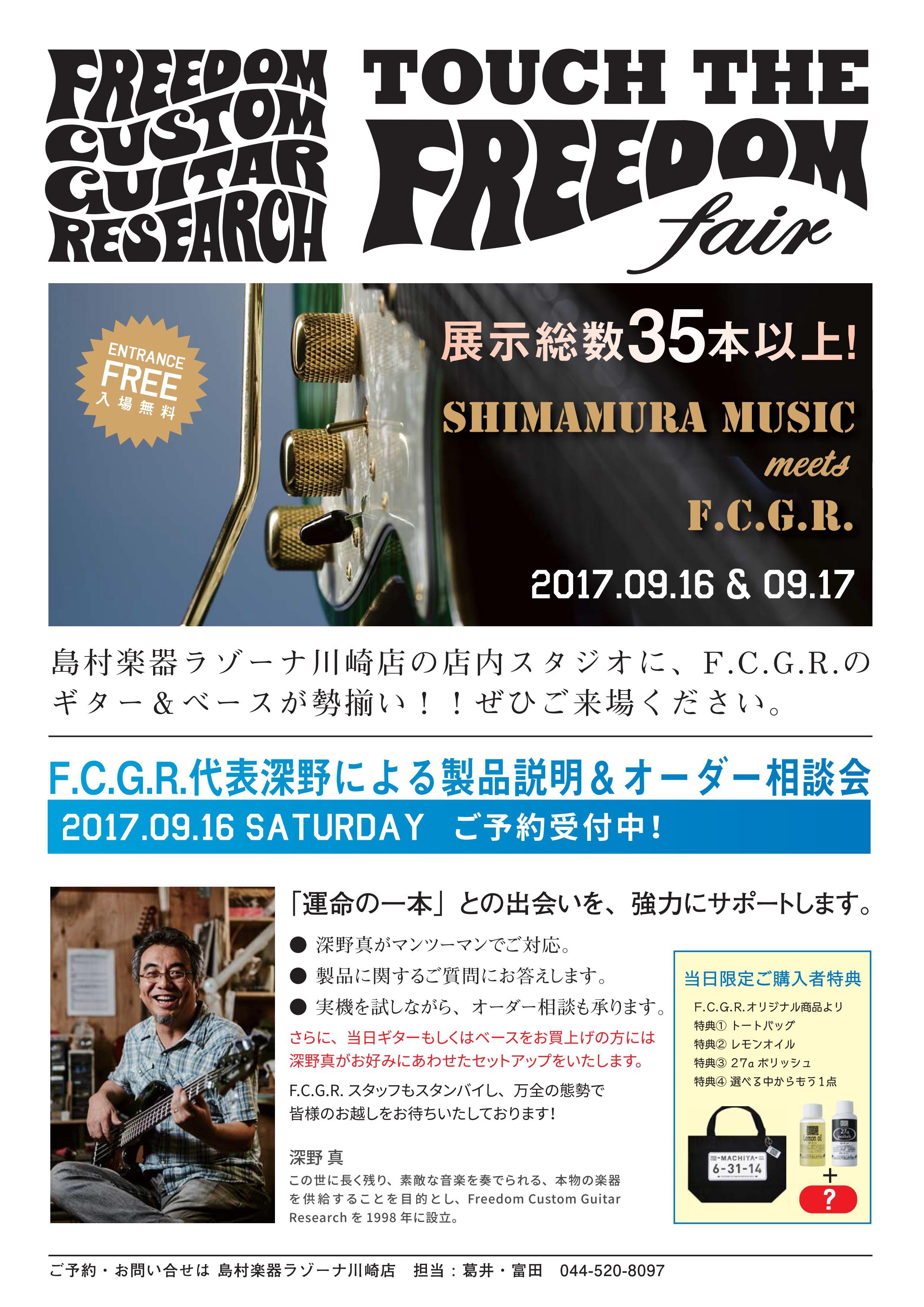 jpeg_2017-09