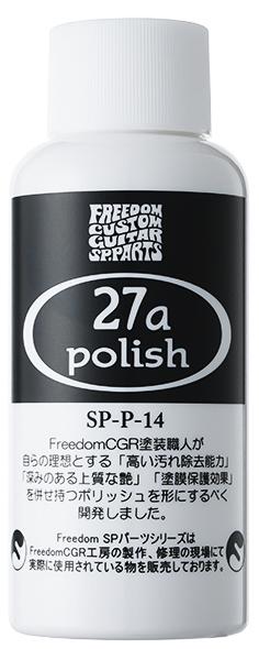 sns_ac_27a_polish